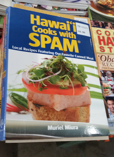 Spam Cookbook